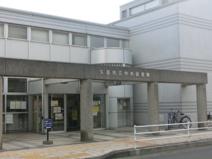 久喜市立図書館
