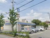 ローソン 豊中熊野町四丁目店