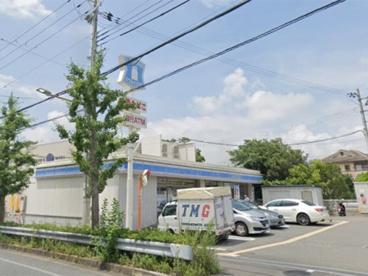 ローソン 豊中熊野町四丁目店の画像1