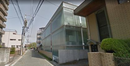 大村美容ファッション専門学校4号館の画像1