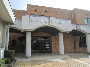 浜松市立北図書館の画像1