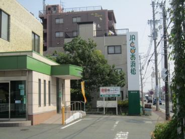 JAとぴあ 浜松葵店の画像3