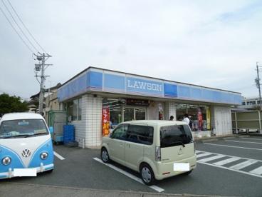 ローソン 浜松高丘の画像1
