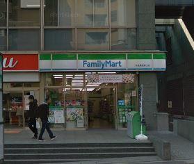 ファミリーマート水道橋駅東口店の画像1