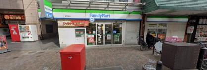 ファミリーマート 新天町店の画像1