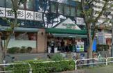 マルエツプチ西大井駅