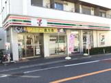 セブン-イレブン 品川西大井3丁目店