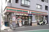 セブン-イレブン 大井店