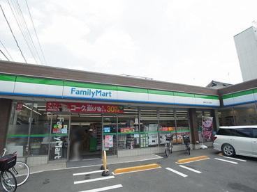 ファミリーマート 板橋大谷口北町店の画像1