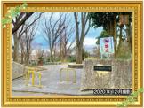 今宿東町第一公園