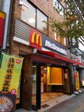 マクドナルド蔵前駅前店