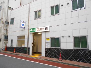 都営浅草線蔵前駅A1aの画像1