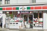 サンクス 津志田町2丁目店
