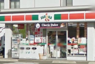 サンクス 津志田町2丁目店の画像1