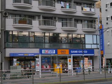 GEO蔵前店の画像1