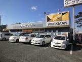 ワークマン 浜松姫街道店