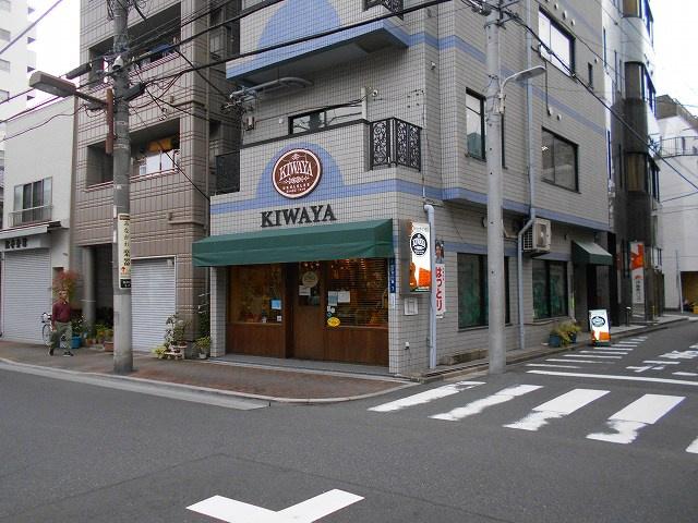 KIWAYAキワヤ商会の画像