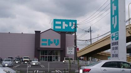 ニトリ久喜店の画像1