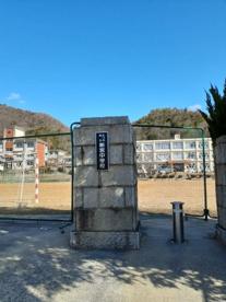 たつの市立新宮中学校の画像1