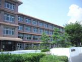 市立葵西小学校