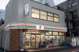 セブン-イレブン 西五反田1丁目東店