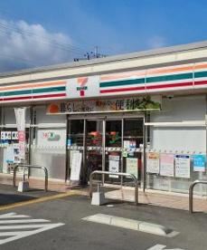 セブンイレブン たつの新宮町新宮店の画像1