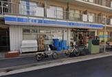 ローソン 西五反田二丁目店