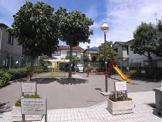 尾山台公園