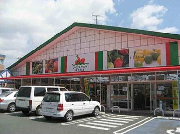 フーズアイランド萩の原店の画像1