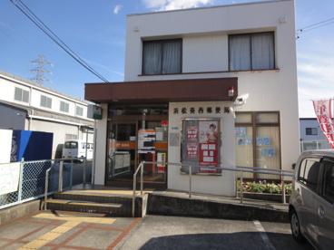 浜松葵西郵便局の画像1