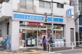 ローソン 西品川店