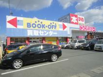 BOOKOFF初生店