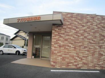 ナガタ歯科医院の画像2