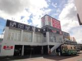 自遊空間 浜松萩丘店