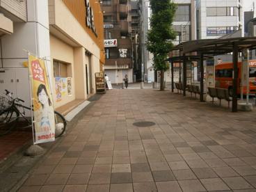 魚民 坂戸南口駅前店の画像2