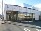 遠州信用金庫 萩丘支店