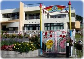 つつみ幼稚園の画像1