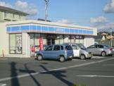 ローソン 浜松三方原店