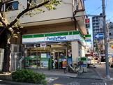 ファミリーマート 昭和大学病院前店