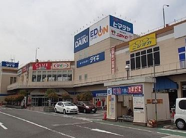 ベスピア堺インター店の画像1