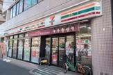 セブン-イレブン 品川西旗の台店