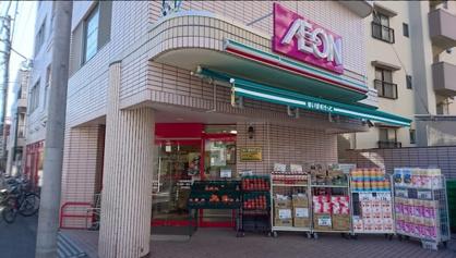 まいばすけっと 糀谷駅南店の画像1