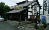 家族亭 茨木店