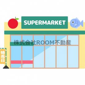スーパー大浦志比田店の画像1