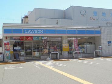 ローソン 東住吉東部市場前店の画像1
