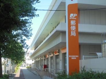 東住吉東部市場内郵便局の画像1