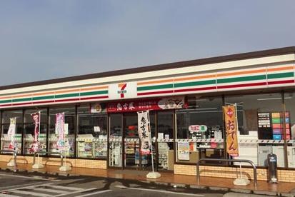 セブンイレブン 古河幸町店の画像1