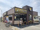 カレーハウスCoCo壱番屋 法隆寺インター店