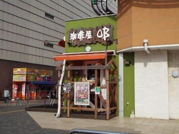 OB久喜ヨーカドー店の画像1