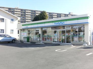 ファミリーマート 久喜野久喜店の画像1